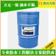 高聚物防水涂料固原高聚物防水涂料厂家供应图片