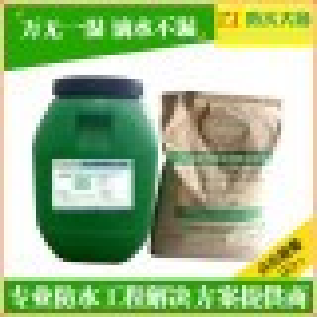 云南水泥基防水涂料现货供应,西双版纳聚合物水泥防水涂料公司电话135-8149-
