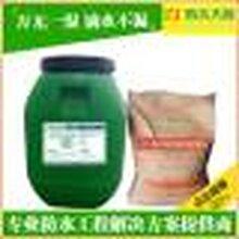 贵州FYT1防水涂料特价批发,仁怀那里有丙烯酸防水涂料公司图片