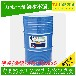 山西非固化防水涂料廠家供應電話l35-8I49-4O09運城非固化防水涂料銷售點