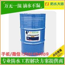 湖北城南赛青木神�柏斯防水涂料厂家销售选择防水大师图片