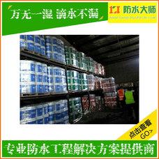 江苏赛柏斯防水添加剂,赛柏斯防水添加剂价格,斯防水添加剂总代直销,柏斯防水添加剂价格低