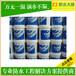 賽柏斯進口涂料_湖北荊州賽柏斯防水濃縮劑有哪些品牌