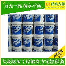江苏赛柏斯水泥基渗透,基渗透结晶添加剂价格,透结晶添加剂厂家报价,结晶添加剂哪家比较好