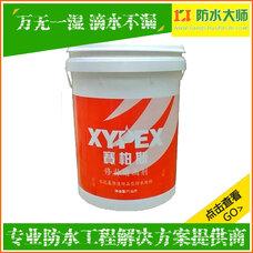 浙江赛柏斯防水添加剂,赛柏斯防水添加剂价格,斯防水添加剂厂家招商,斯防水添加剂价格便宜