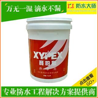 XYPEX赛柏斯掺合剂临夏哪家质量好图片3