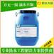 內蒙古隴南pb-2聚合物橋面防水材料價格低