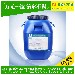 攀枝花防水大师JS聚合物永凝液防水涂料厂家