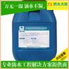PB纖維增強型防水粘