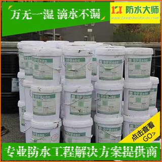 推荐内蒙古阿尔山HUG-13渗透结晶防水剂多少钱一平方图片3