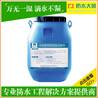 PB纖維增強型防價格