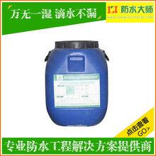 浙江杭州OSC-651渗透结晶防水剂防水效果好图片
