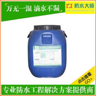 推荐内蒙古阿尔山HUG-13渗透结晶防水剂多少钱一平方图片4