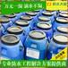 荊州江陵PBR12路面專用防水涂料包施工合作
