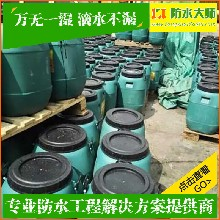 龙岩DPS防水涂料福建价格和施工方法图片