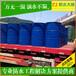 甘肅定西DPS滲透劑、DPS永凝液防水涂料量大有優惠