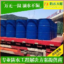 廣東陽山噴涂速凝橡膠瀝青路面專用防水材料廠家底價供貨圖片