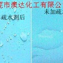 玖龙用澳达纸张特效防水剂AD5002防水性好水性环保