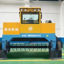 有机肥生产线地面翻堆机鹤壁佳禾两米六机械履带翻堆机