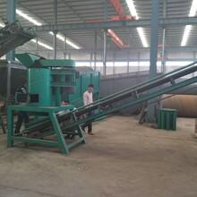 有机肥料生产设备有机肥粉碎机鹤壁佳禾有机肥全套生产设备