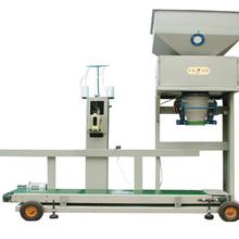 封口机有机肥设备生产厂家鹤壁禾盛BP50全自动包装机