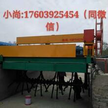 槽式翻抛机有机肥料生产设备鹤壁佳禾槽式整槽翻抛机