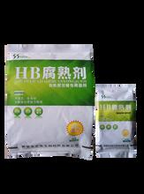 微生物好氧发酵菌鸡粪发酵的方法鸡粪发酵菌鹤壁禾盛腐熟剂