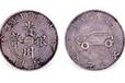 貴州汽車幣存世量是多少呢?貴州汽車幣真的很值錢嗎?