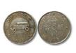 贵州汽车银币价格超800万?什么是贵州汽车银币?