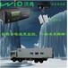 冷藏配送远程管理冷链车北斗/GPS温度监控车辆可视化管理方案