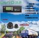2018冷链配送车辆GPS温度监控超温报警及时响应严把运输质量