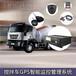 水泥罐车GPS视频监控车队运输实况卸料管理里程停车统计