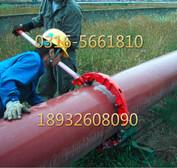 LCRC8S石油管道切管机、159-246燃气管道切管机
