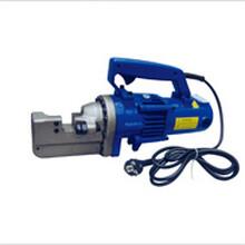 RC-22电动液压钢筋切断机、钢筋剪图片