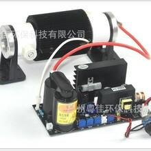 6G双风冷陶瓷管臭氧发生器配件功率可调臭氧浓度可调臭氧电源