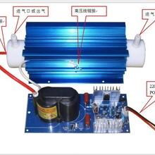 广东厂家直销杀菌消毒配件10G石英管臭氧发生器配件