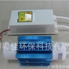 厂家直销5G石英管臭氧发生器配件水处理灭菌器消毒机配件防潮
