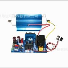 18G水冷臭氧发生器配件臭氧电源水处理配件臭氧发生器配件模组