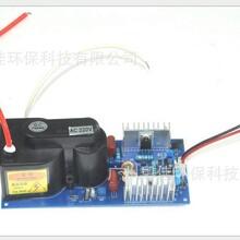 厂家直销臭氧发生器专用电源120W开放式电源固定模块电源