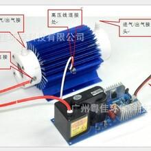 厂家直销双风冷12G/H石英管臭氧发生器配件水处理臭氧发生器配件