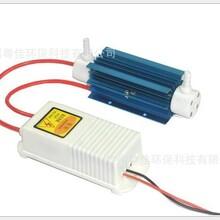 厂家直销DC12V3G/h臭氧发生器石英管模块电源配件氧气源空气源