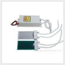 陶瓷片3.5G臭氧发生器配件空气净化器配件消毒柜臭氧发生器配件
