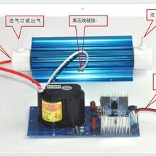臭氧发生器配件7G石英管开放式电源氧气源空气源都使用臭氧电源