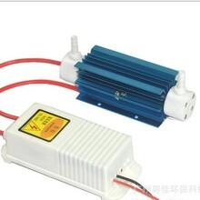 厂家批发3G石英管臭氧发生器配件模块电源车内空气净化器臭氧配件