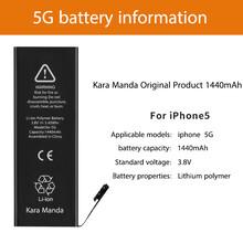 苹果原装电池5S