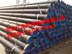 石油天然气专用防腐螺旋钢管厂家