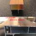 零甲醛环保真空木纹热转印全铝家具铝材全铝合金家居柜体铝材