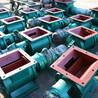 星型卸料器电动卸灰阀卸料器可定做不锈钢普钢方口圆口叶轮给料机