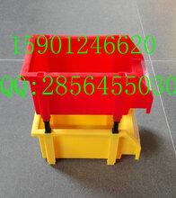 组立零件盒五金零件盒配件零件盒物料盒图片