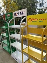 食品展架日用品展架超市小货架防冻油放置架